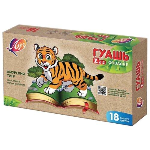 Купить Луч Гуашь Zoo 18 цветов х 15 мл (29С 1708-08), Краски