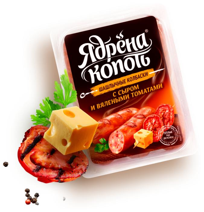 Ядрёна копоть Колбаски Шашлычные с сыром и вялеными томатами