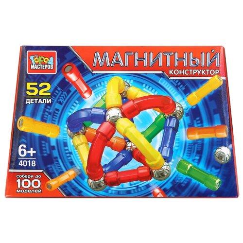 Купить Магнитный конструктор ГОРОД МАСТЕРОВ Магнитный 4018 Палочки и шарики, Конструкторы