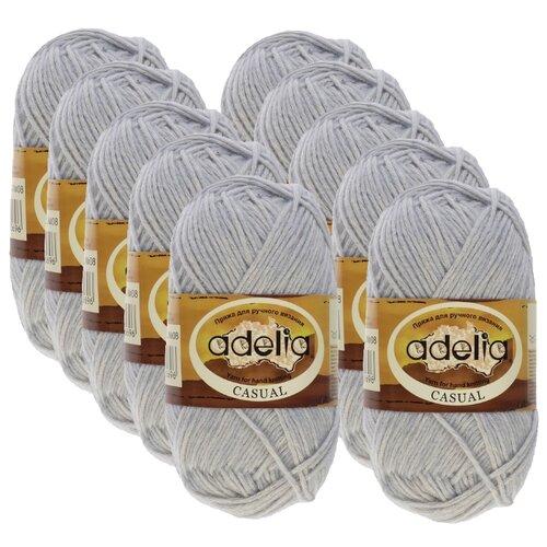 Купить Пряжа Adelia Casual, 72 % хлопок, 28 % акрил, 50 г, 130 м, 10 шт., №08 голубой