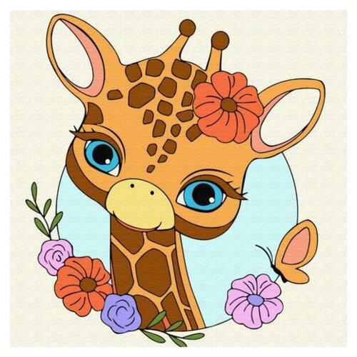 Molly Картина по номерам Жирафик с цветами 20х20 см (KH0449) molly картина по номерам тигр 40 50 см