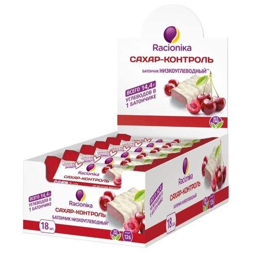 Протеиновый батончик Racionika Сахар-Контроль в белой глазури со вкусом вишни, 18 шт