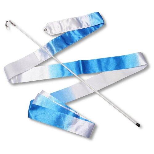Палочка с лентой для художественной гимнастики Indigo АВ236-16 белый/голубой
