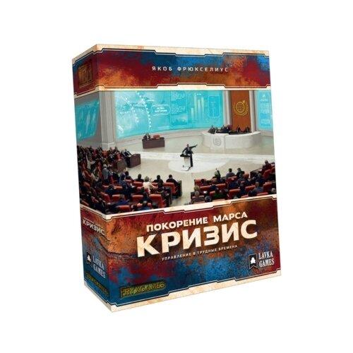Купить Дополнение для настольной игры Lavka Games Покорение Марса Кризис, Настольные игры