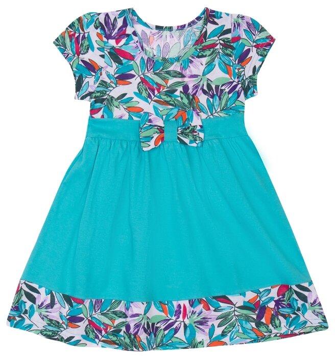 Платье ALENA