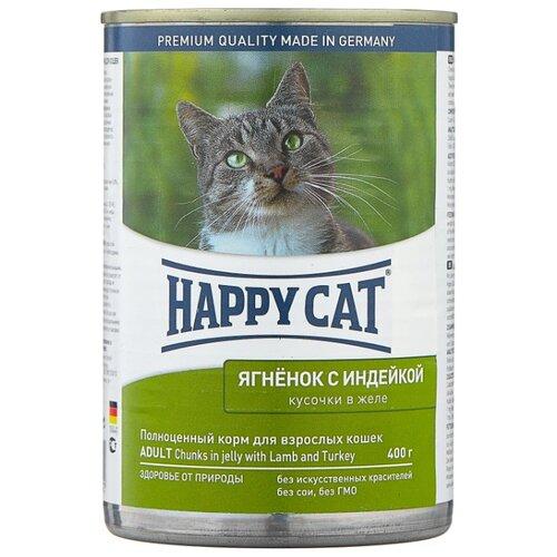 Корм для кошек Happy Cat с ягненком, с индейкой 400 г (кусочки в желе) корм консервированный для кошек pcg ме о сардина в желе 400 г