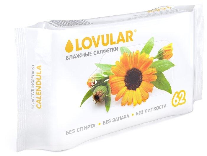 Влажные салфетки LOVULAR С экстрактом календулы