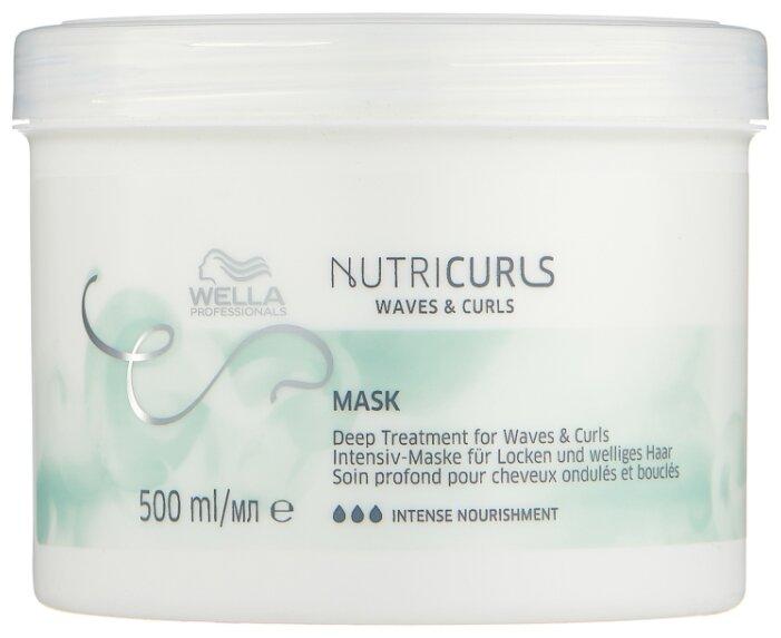 Wella Professionals NUTRICURLS Питательная маска для вьющихся