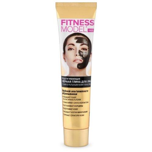 Fito косметик маска Fitness Model на основе черной глины с минеральным комплексом подтягивающая, 45 мл fito косметик маска для волос перцовая