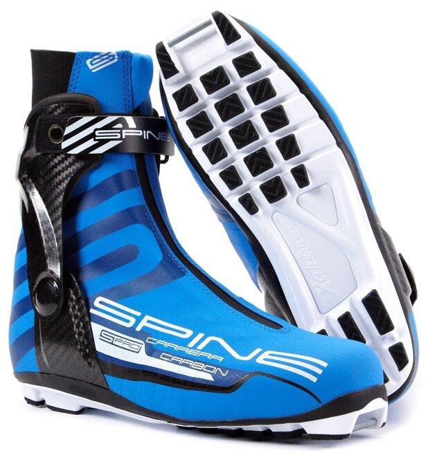 Ботинки для беговых лыж Spine Carrera Carbon Pro 598-S