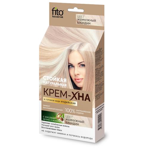 Хна Fito косметик Индийская в готовом виде Жемчужный блондин, 50 мл премьер косметик