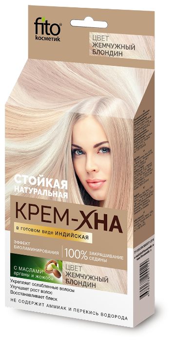 Хна Fito косметик Индийская в готовом виде Жемчужный блондин — купить по выгодной цене на Яндекс.Маркете