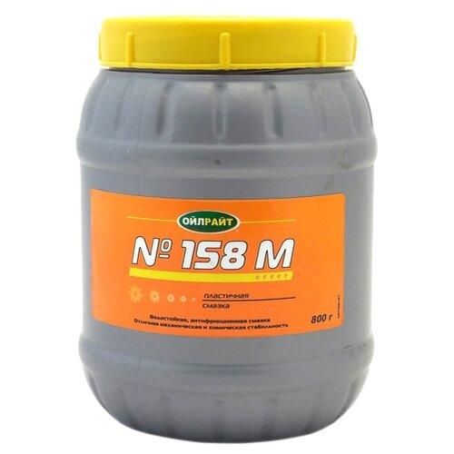 Автомобильная смазка OILRIGHT №158М 0.8 кг