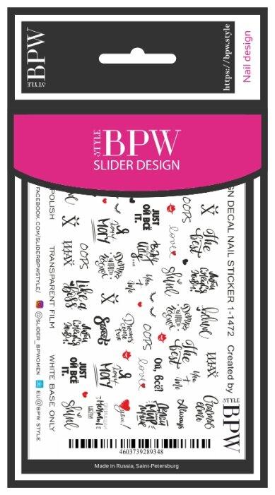 Слайдер дизайн BPW style Надписи 5 2 г