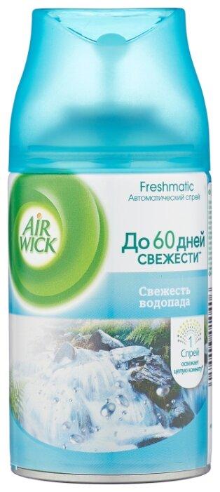 Air Wick сменный баллон Свежесть водопада, 250 мл