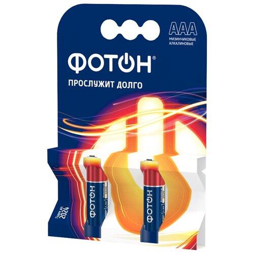 цена на Батарейка ФОТОН ААА/LR03 2 шт блистер