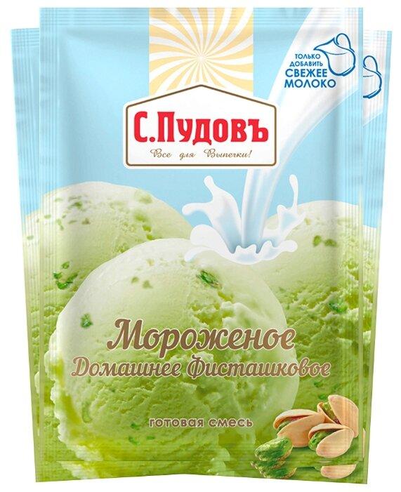 Смесь для мороженого С.Пудовъ Мороженое Домашнее Фисташковое 3 шт. по 70 г