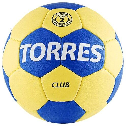 Мяч для гандбола TORRES Club H30042 желтый/синий