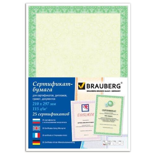 Фото - Бумага BRAUBERG А4 122623 115 г/м2 25 лист. зеленый интенсив 1 шт. микодерил крем 1% 15 г