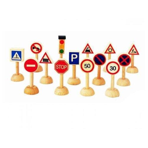 Купить PlanToys Plan City 6203 красный/бежевый/голубой, Детские парковки и гаражи