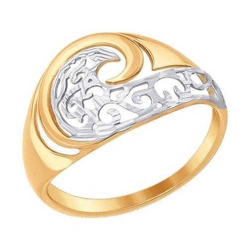 SOKOLOV Кольцо из золота с алмазной гранью 017324, размер 16.5