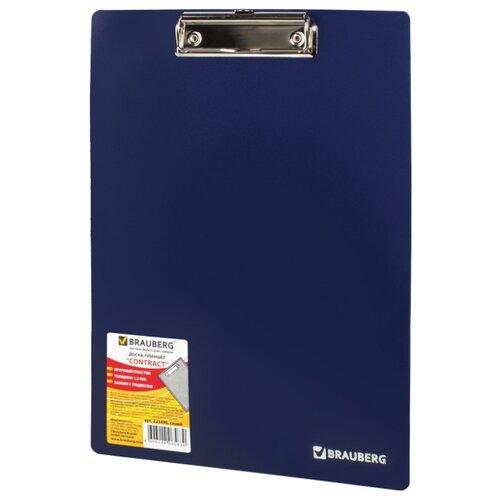 BRAUBERG Доска-планшет Contract А4 с верхним прижимом синий канцелярия brauberg папка планшет contract а4 с прижимом и крышкой