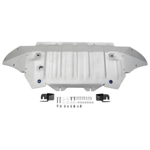 Защита картера двигателя RIVAL 333.0329.1 для Audi