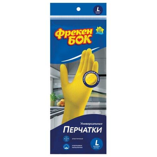 Перчатки Фрекен БОК хозяйственные Универсальные, 1 пара, размер L, цвет желтый