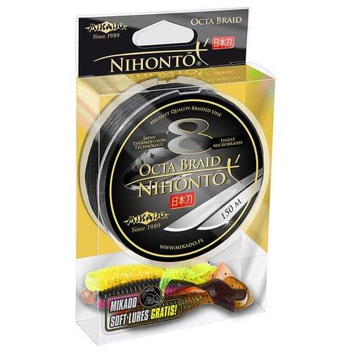 Плетеный шнур MIKADO Nihonto Octa Braid черный 0.23 мм 150 м 20.8 кг