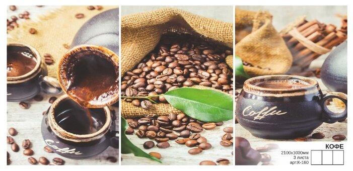 Фотообои бумажные Симфония Кофе К-160 2.1х1м
