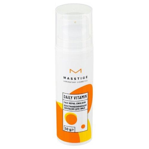 Masstige Daily Vitamin Face Repair Emulsion Восстанавливающая эмульсия для лица, 50 мл