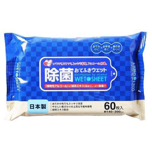 Влажные салфетки Showa Siko дезинфицирующие с экстрактом зеленого чая, 60 шт.