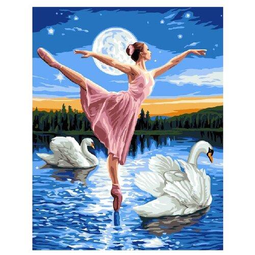 ВанГогВоМне Картина по номерам Лебединое озеро, 40х50 см (ZX 20014) картина по номерам вангогвомне голубая ваза