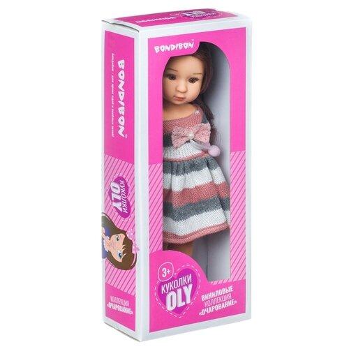 Купить Кукла BONDIBON Oly Очарование Шатенка в полосатом платье, 36 см, ВВ4366, Куклы и пупсы