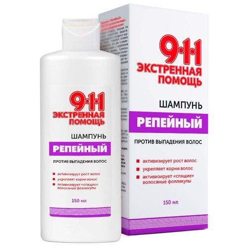 Купить 911 Экстренная помощь шампунь для волос Репейный против выпадения волос, 150 мл