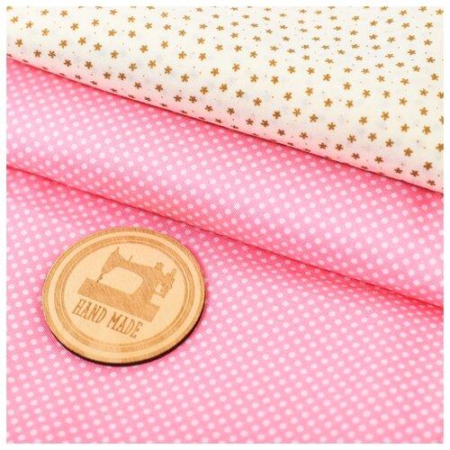 Ткань Арт Узор для пэчворка Радость 120 г/м, 75 x 65 см розовый/бежевый