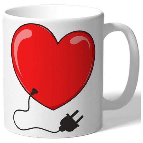 Кружка белая в подарок на 14 февраля - сердечко с проводом от разетки