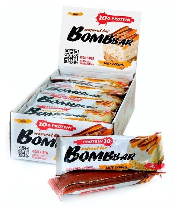 Bombbar протеиновый батончик Natural Bar (60 г)(20 шт.)