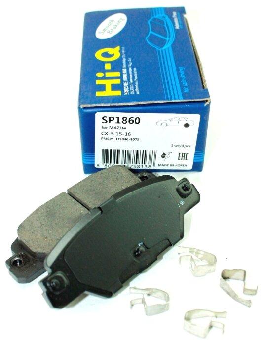 Дисковые тормозные колодки задние SANGSIN BRAKE SP1860 для Mazda CX-5 (4 шт.)