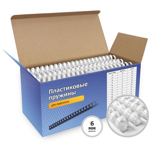 Пластиковые пружины ГЕЛЕОС 6 мм белые 100 шт.