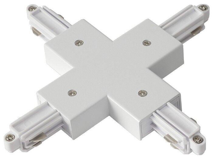 Соединитель X-образный SLV 1Phase-Track 143161