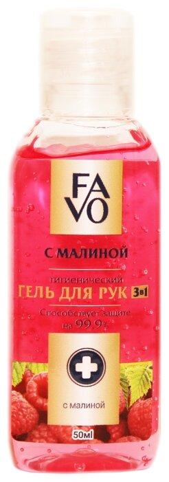 Гигиенический гель для рук Favo с малиной
