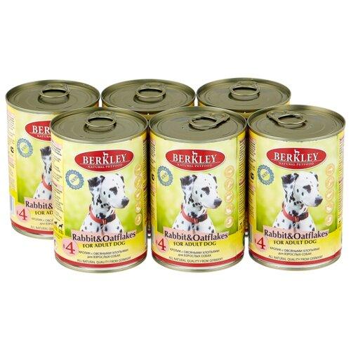 Фото - Влажный корм для собак Berkley (0.4 кг) 6 шт. Паштет для собак. Кролик с овсяными хлопьями 6шт. х 400г влажный корм для собак berkley 0 4 кг 6 шт паштет для собак оленина с коричневым рисом 6шт х 400г