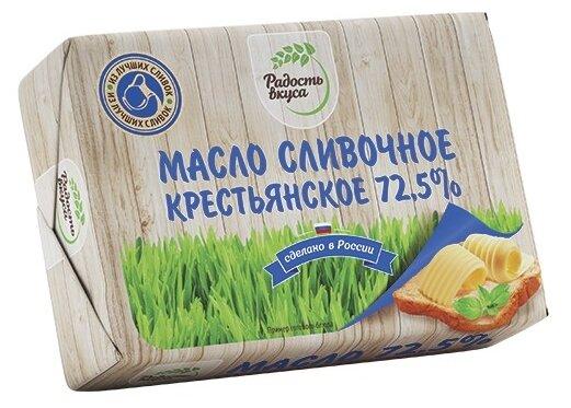 Радость Вкуса Масло сливочное Крестьянское 72.5%, 180 г