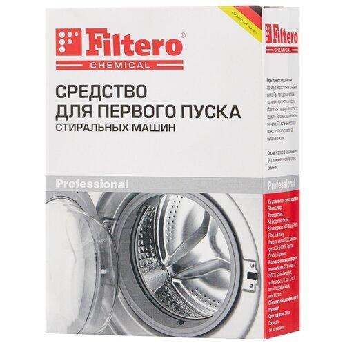 Filtero Гранулы для первого пуска 200 г