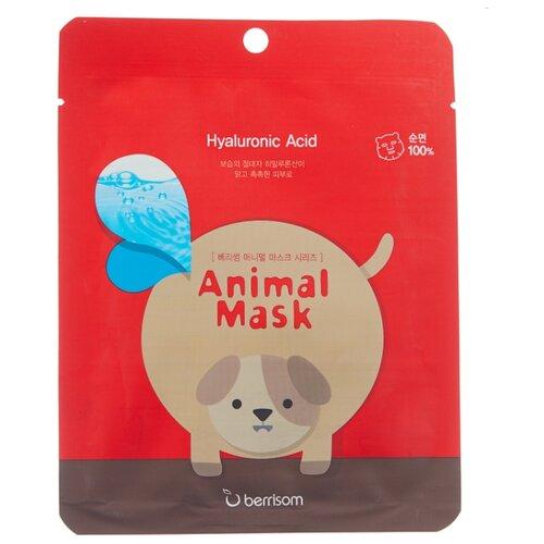 Berrisom Тканевая маска с гиалуроновой кислотой Animal Mask Series - Dog, 25 мл