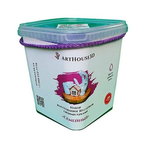 ArtHouse 3D Набор для создания 3D слепков рук Семейный, 3.1 кг (РН005) ваза arthouse пастель h39см бочка керамика коричневый 860021
