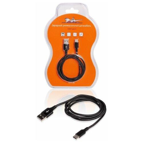 зарядный универсальный датакабель рулетка 3 в 1 airline ach 3r 15 Зарядный универсальный датакабель USB Type-C нейлоновая оплётка ACH-C-25