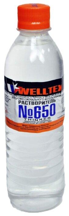 Растворитель 650 Welltex 650