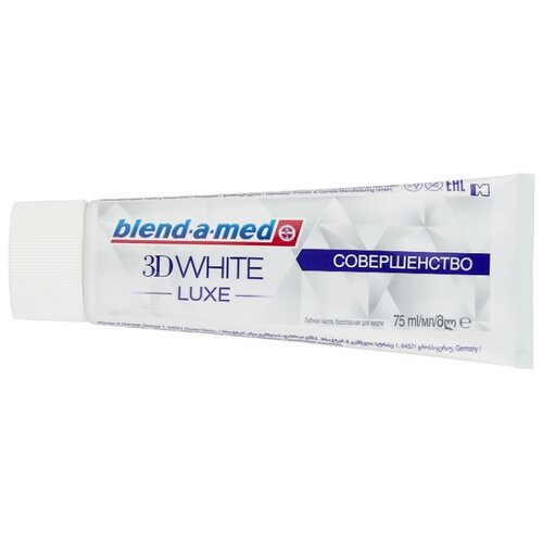 Зубная паста Blend-a-med 3D White Luxe Совершенство, 75 мл blend she свитер